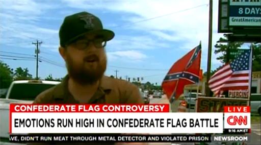 ConfederateBattleFlat-01